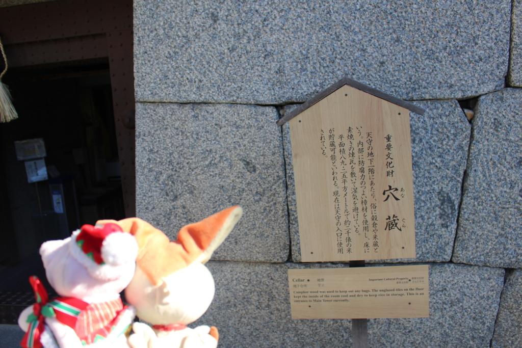 f:id:okuchichibu551:20190224163718j:plain