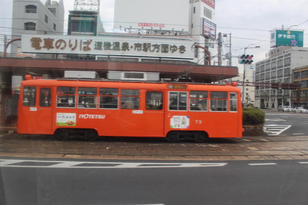 f:id:okuchichibu551:20190224173626j:plain