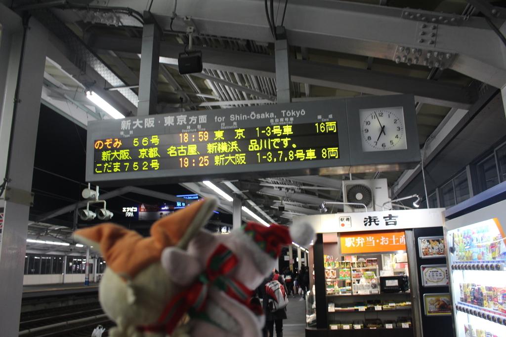 f:id:okuchichibu551:20190224175712j:plain