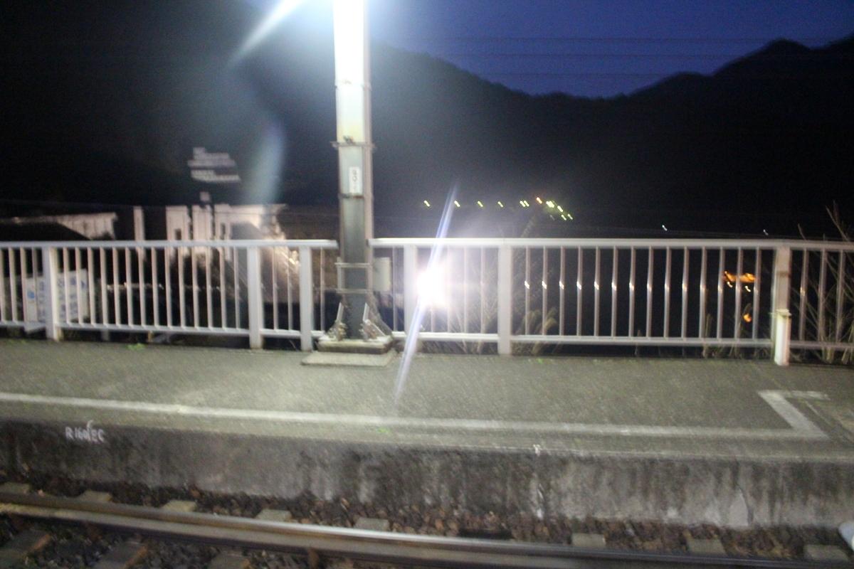 f:id:okuchichibu551:20190427141808j:plain
