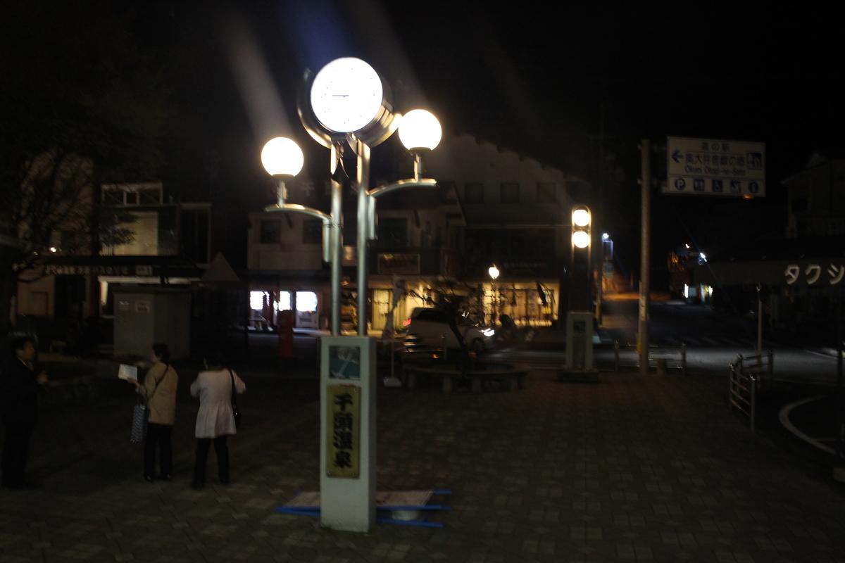 f:id:okuchichibu551:20190427191855j:plain