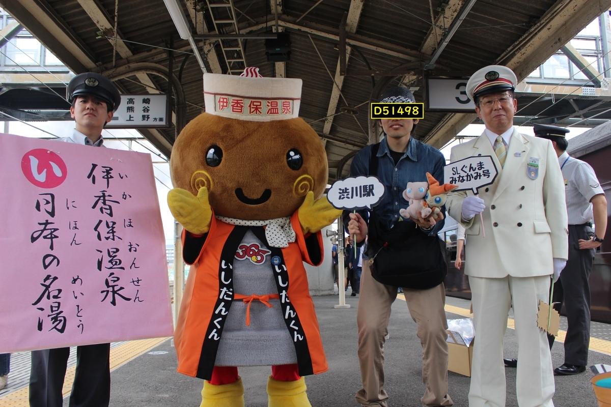 f:id:okuchichibu551:20190613221245j:plain