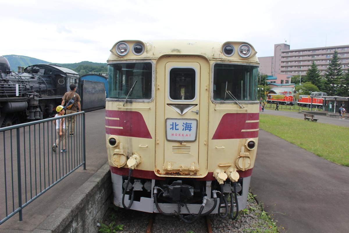 f:id:okuchichibu551:20190907121219j:plain