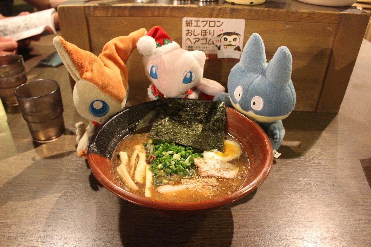 f:id:okuchichibu551:20190907135232j:plain