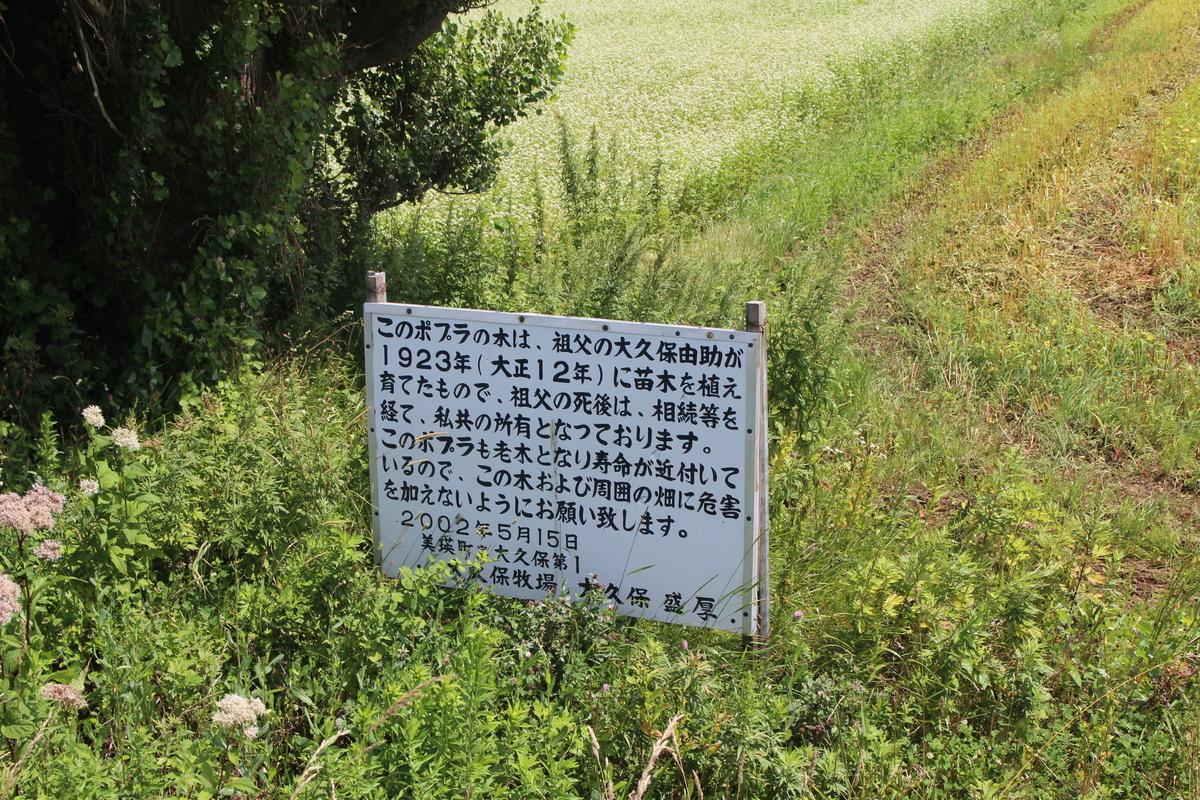 f:id:okuchichibu551:20190928170312j:plain