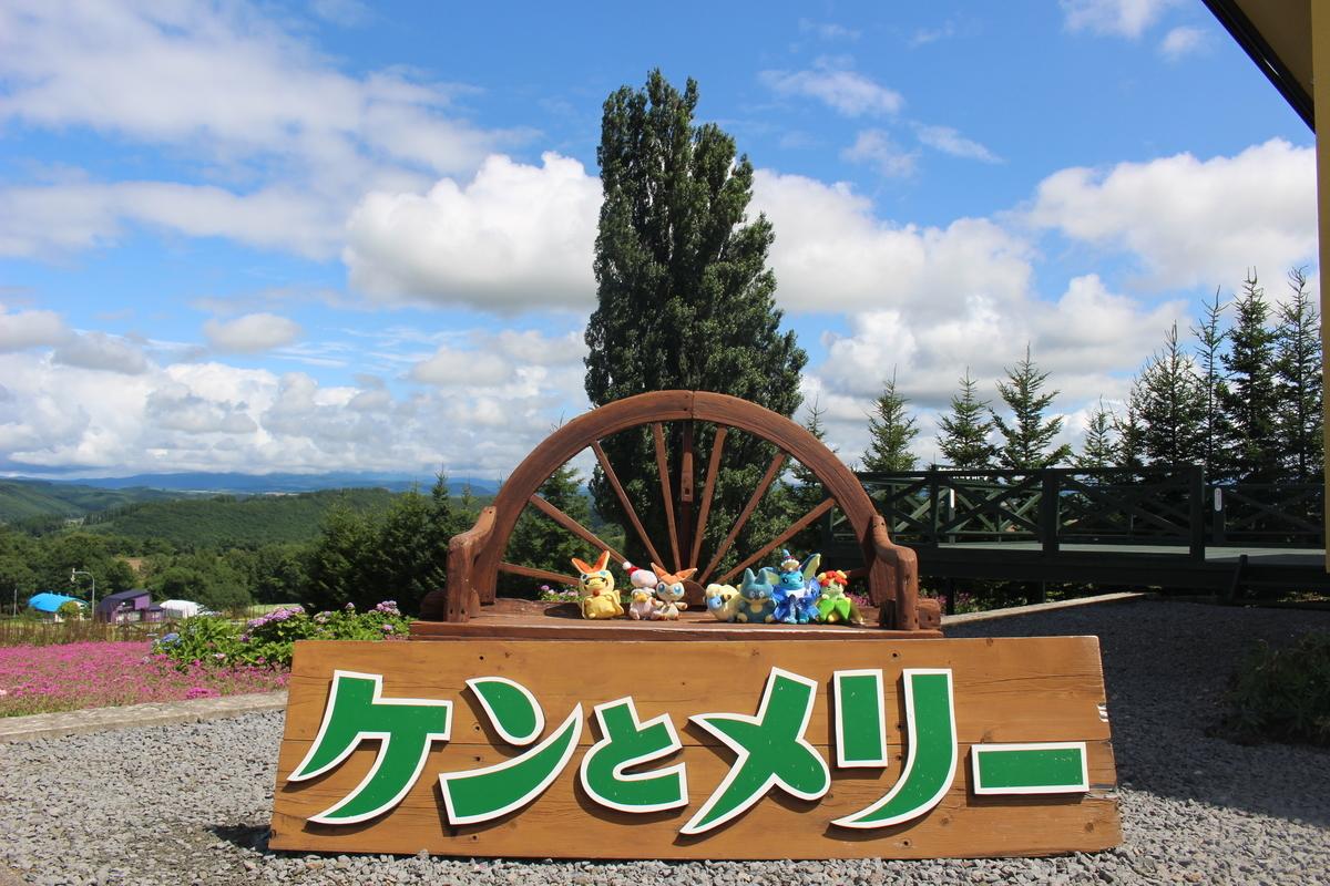 f:id:okuchichibu551:20190928174106j:plain