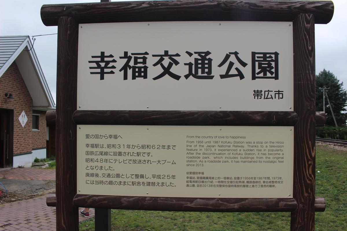 f:id:okuchichibu551:20191005221153j:plain