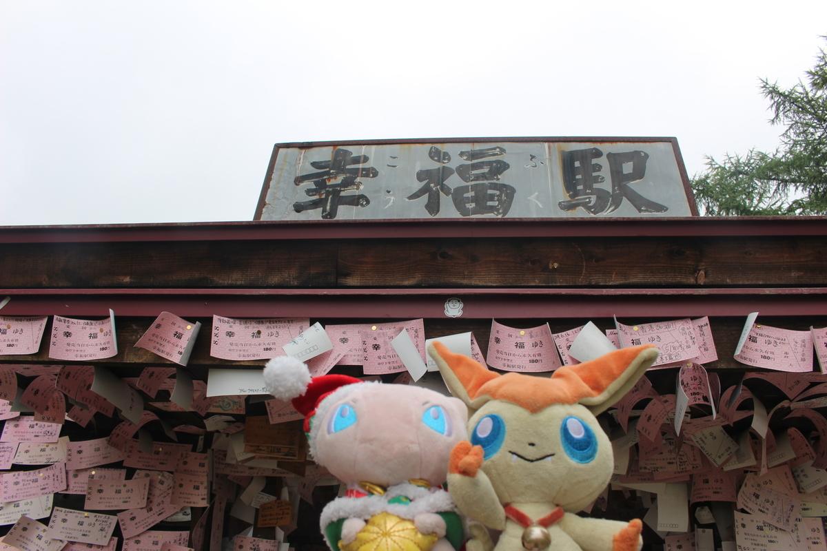 f:id:okuchichibu551:20191006130044j:plain