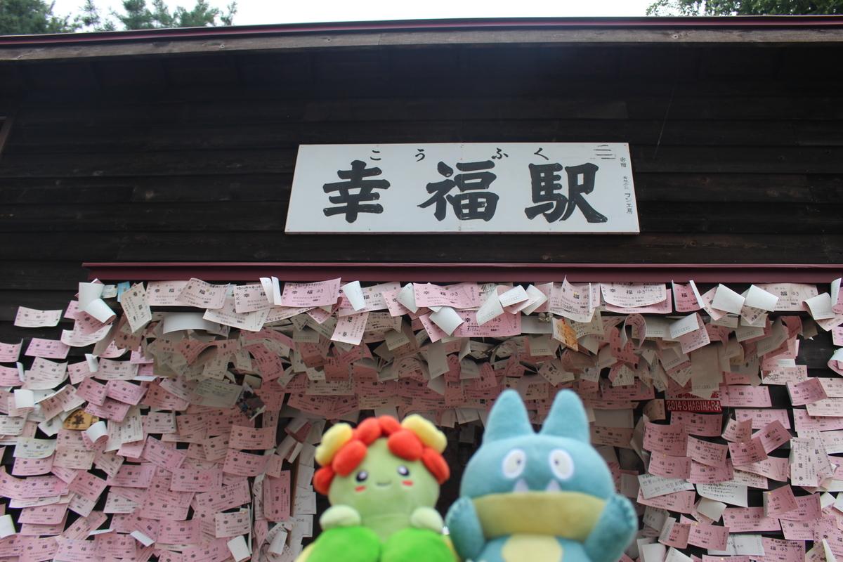 f:id:okuchichibu551:20191006131258j:plain
