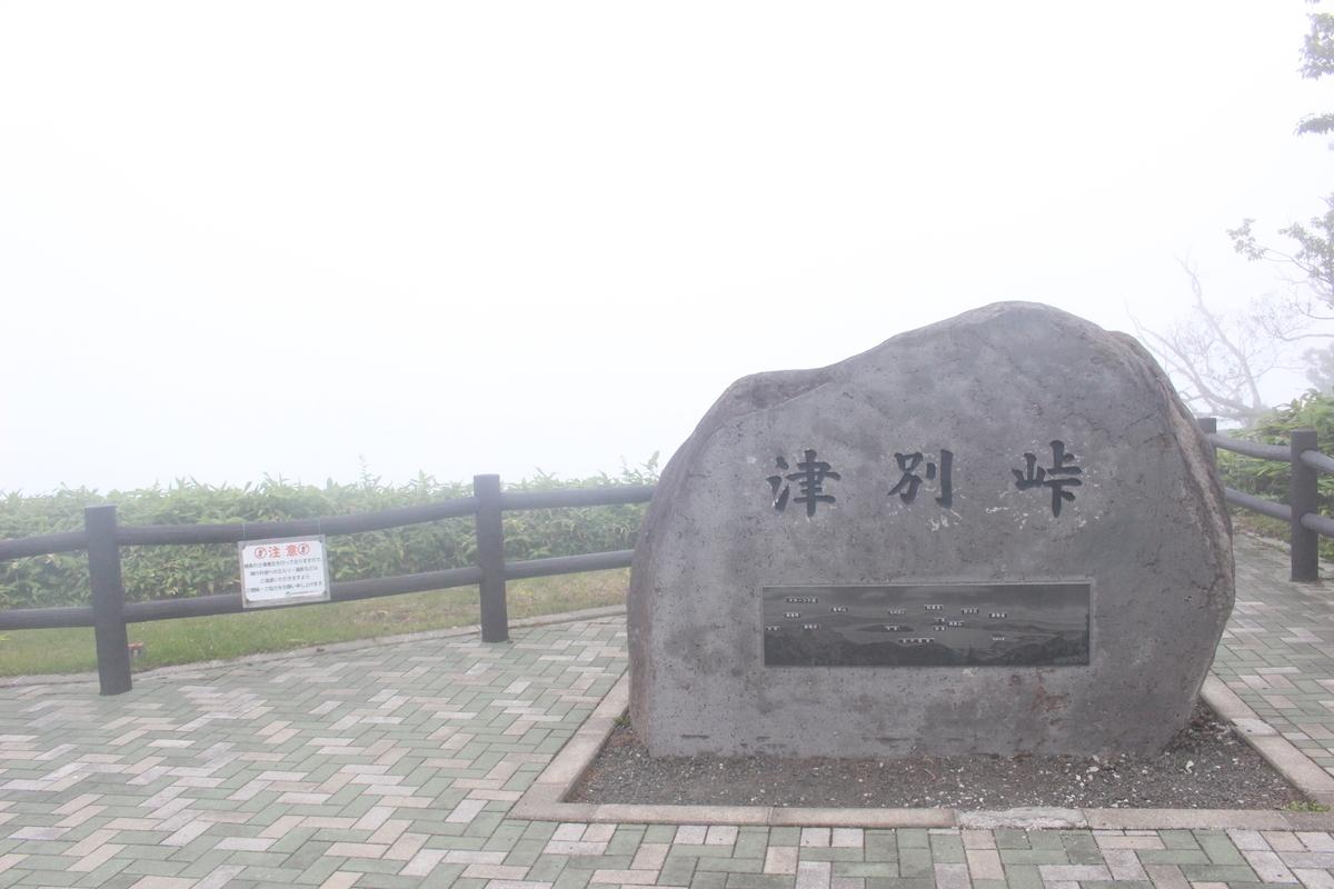f:id:okuchichibu551:20191014141754j:plain