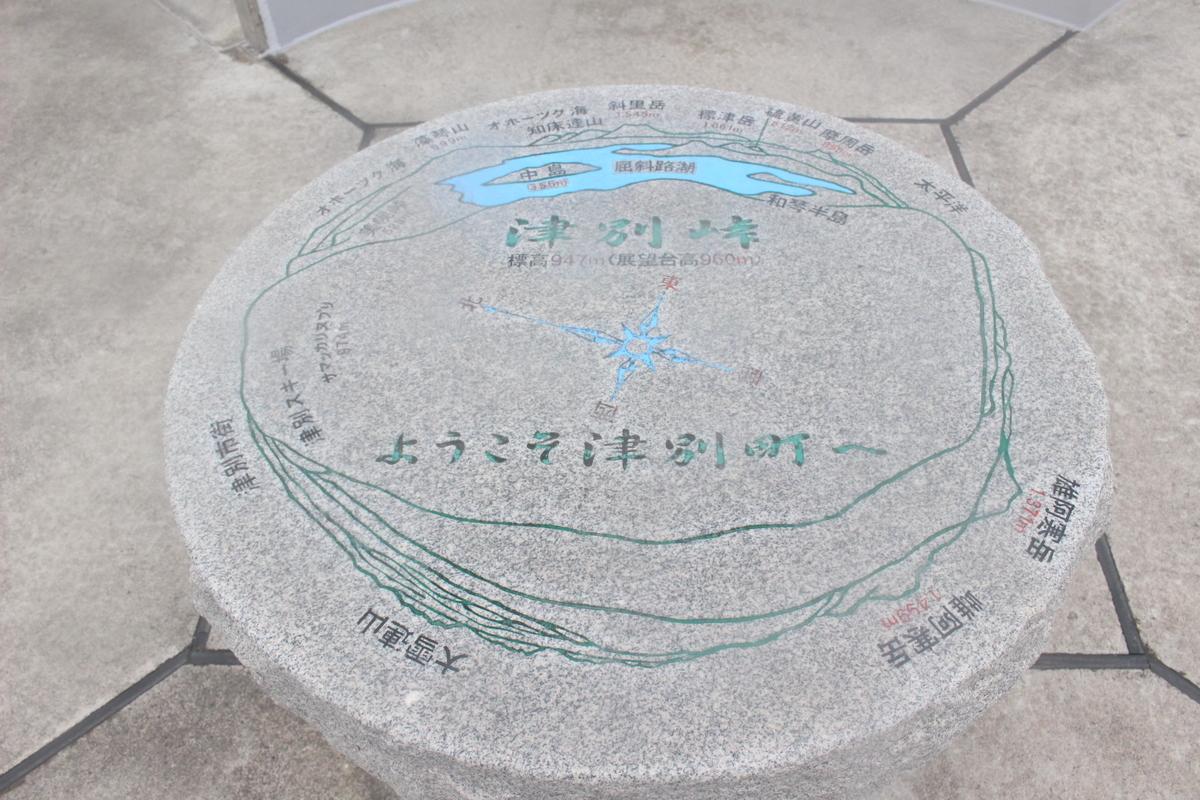 f:id:okuchichibu551:20191014153924j:plain