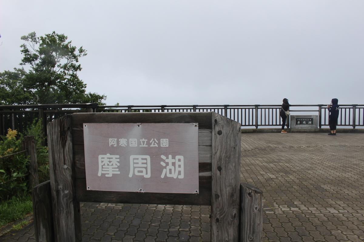 f:id:okuchichibu551:20191015223130j:plain