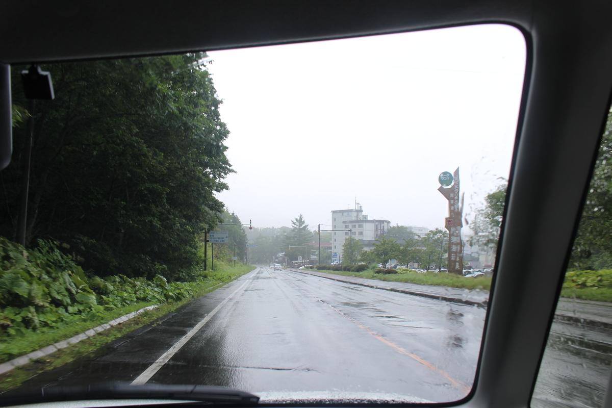 f:id:okuchichibu551:20191024224427j:plain