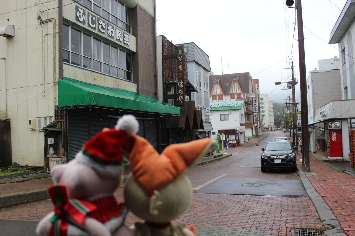 f:id:okuchichibu551:20191027161407j:plain