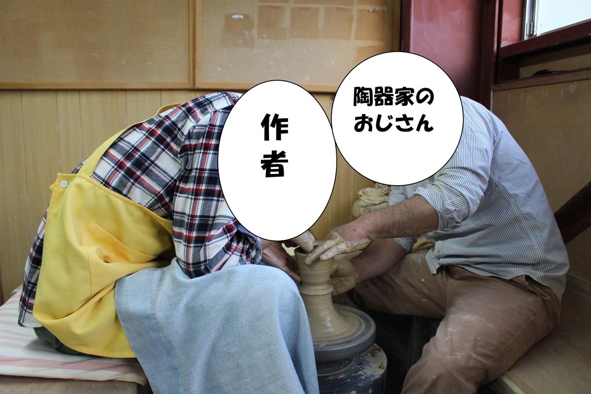 f:id:okuchichibu551:20191103114208j:plain