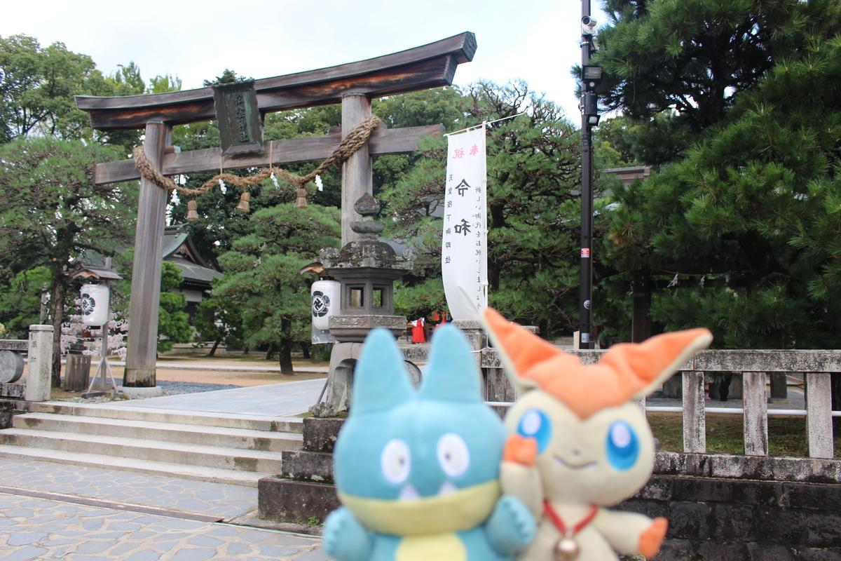 f:id:okuchichibu551:20191104090618j:plain