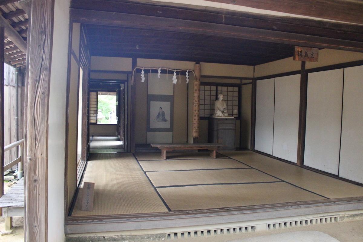 f:id:okuchichibu551:20191104132934j:plain