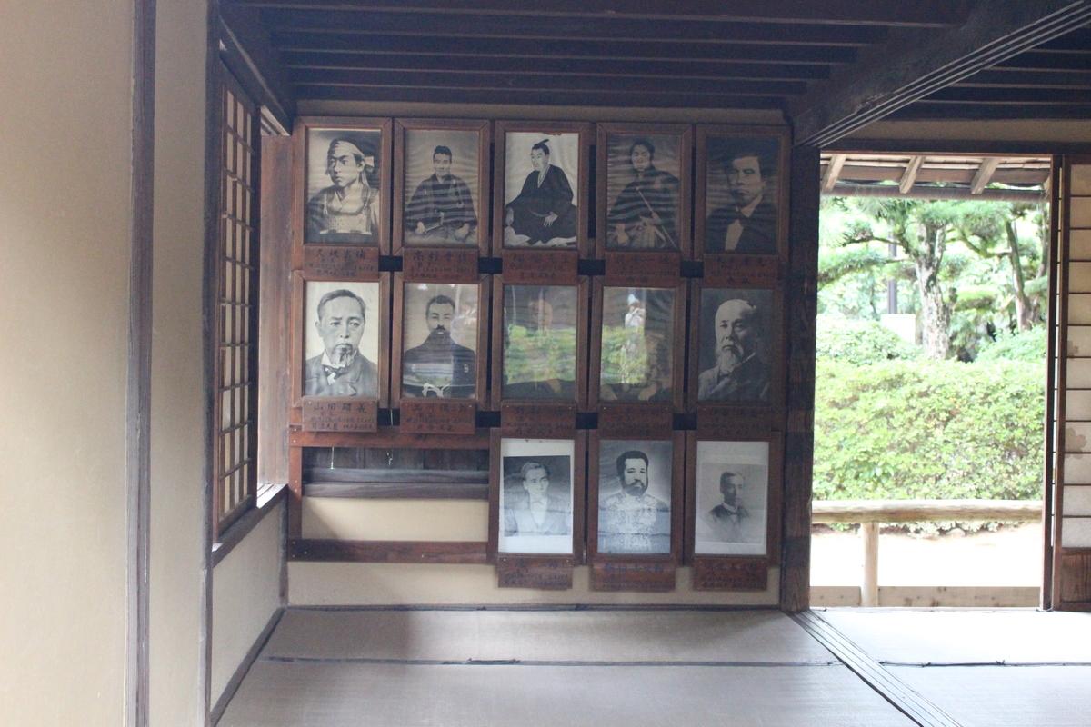 f:id:okuchichibu551:20191104133058j:plain