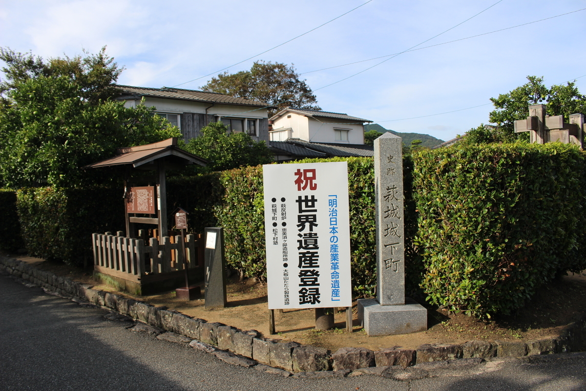 f:id:okuchichibu551:20191106230020j:plain