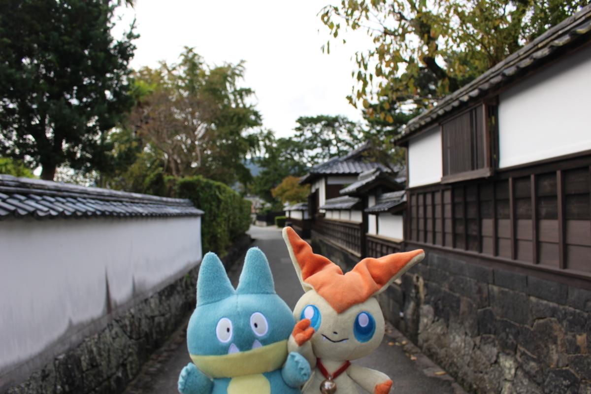f:id:okuchichibu551:20191106231215j:plain