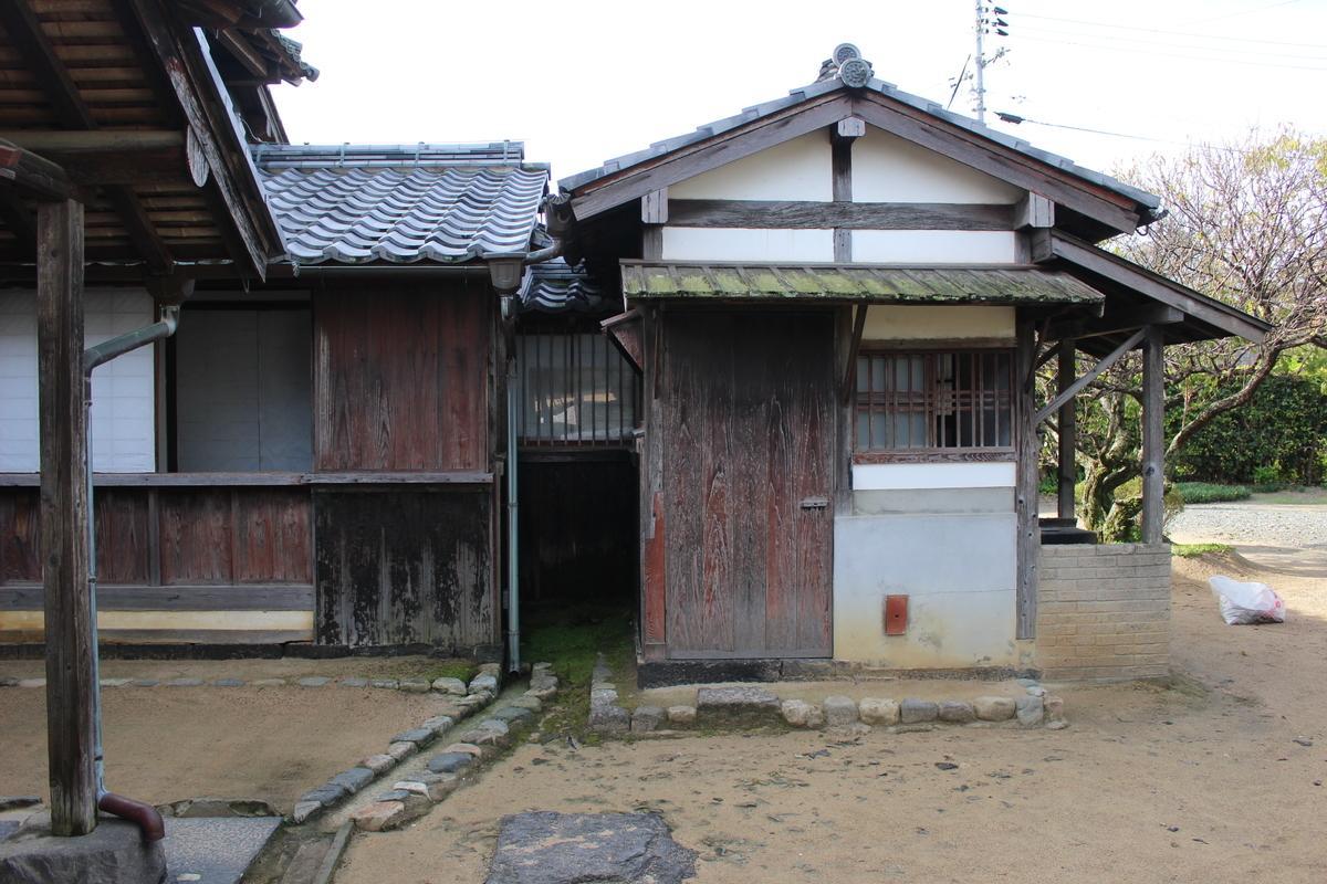 f:id:okuchichibu551:20191109102740j:plain