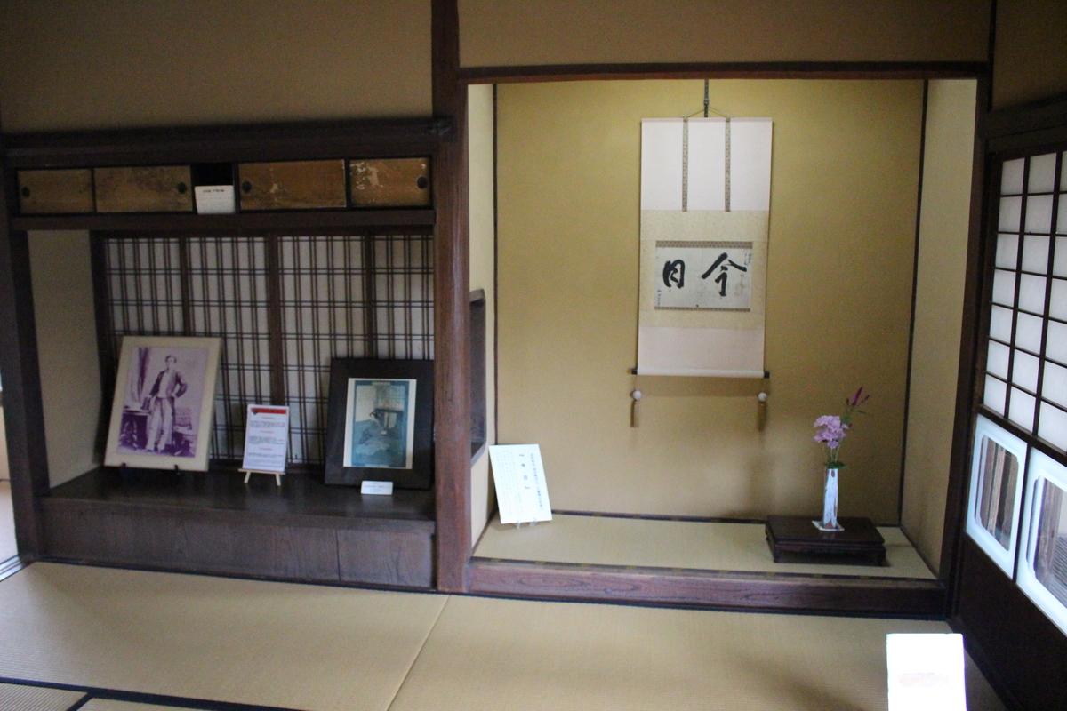 f:id:okuchichibu551:20191109124746j:plain