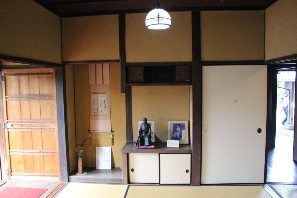 f:id:okuchichibu551:20191109131057j:plain