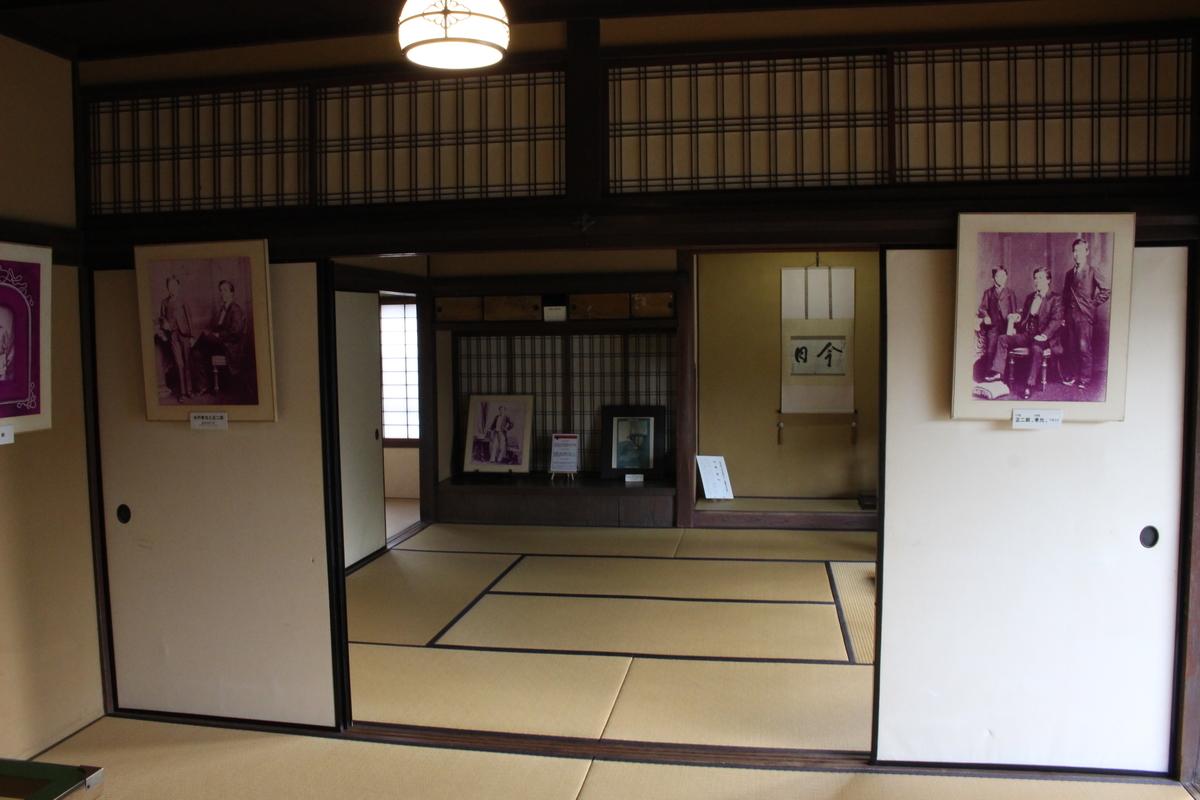 f:id:okuchichibu551:20191109141703j:plain