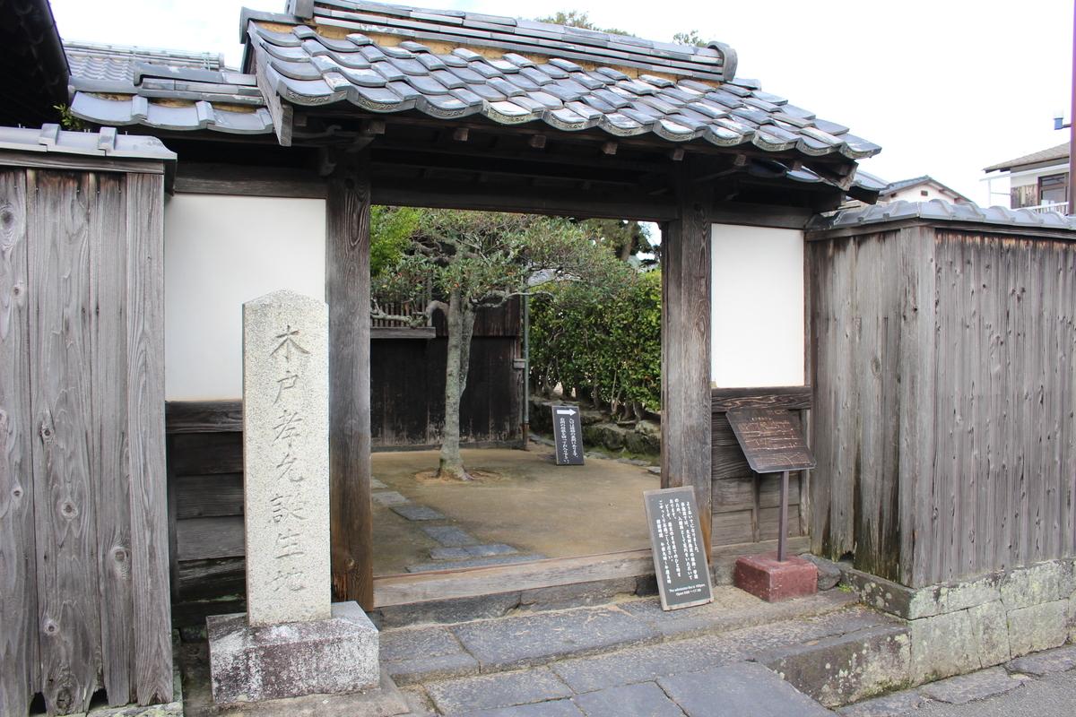 f:id:okuchichibu551:20191109172129j:plain