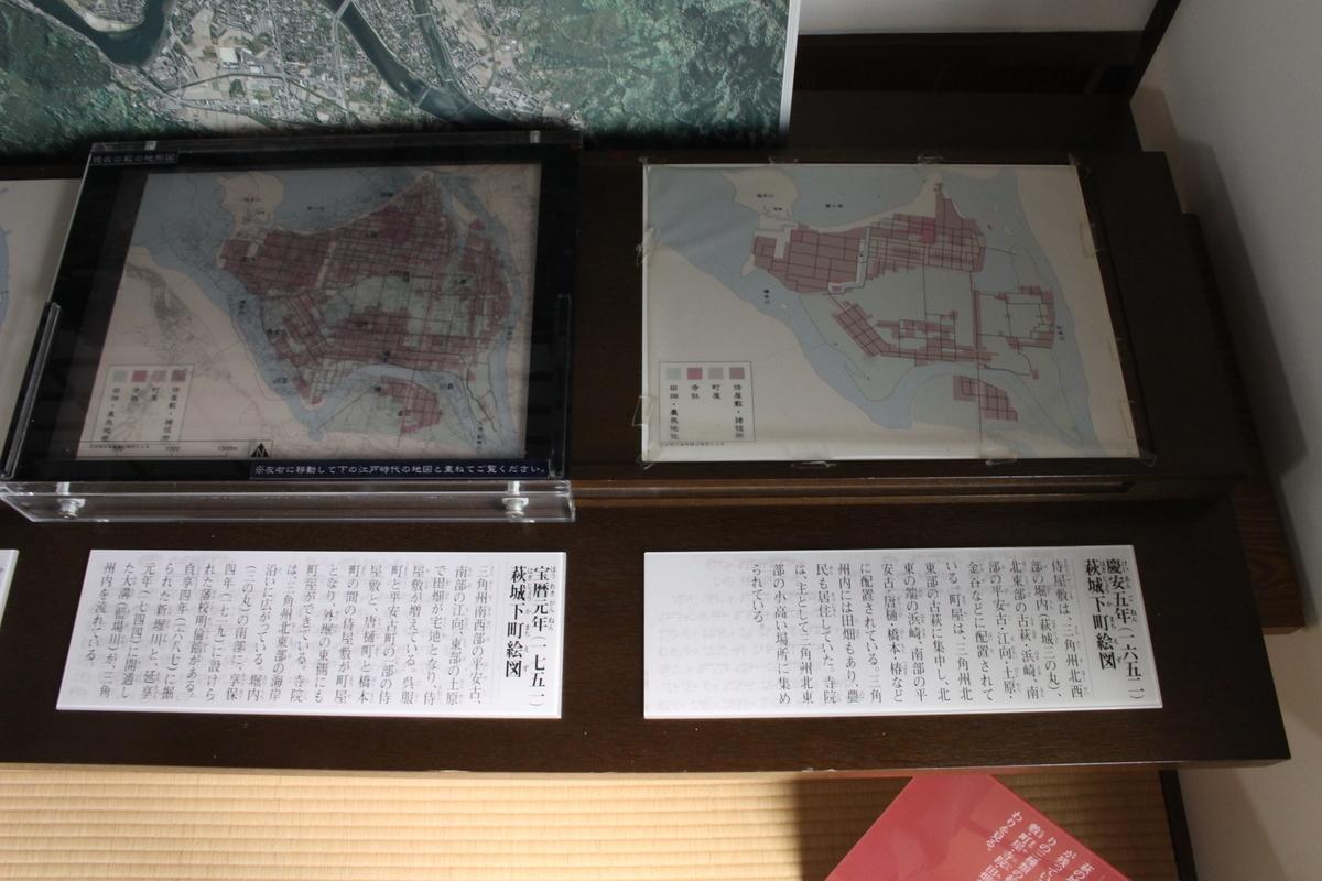 f:id:okuchichibu551:20191109214236j:plain