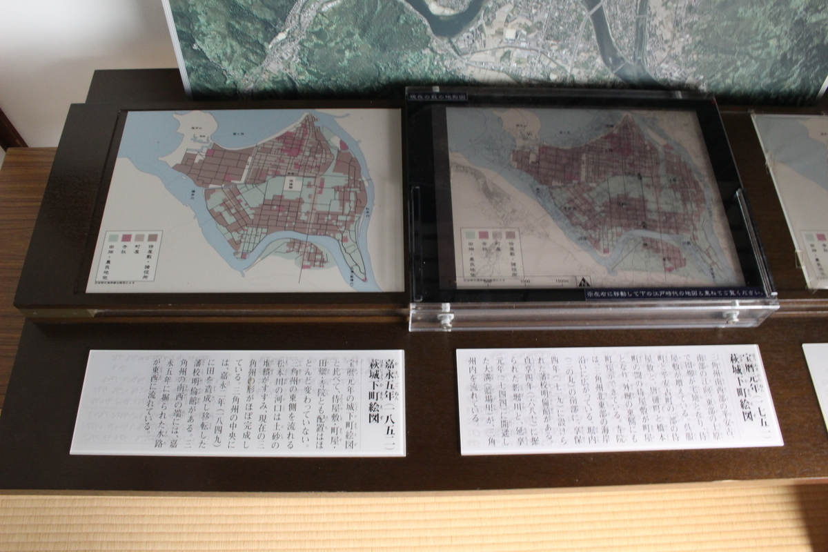 f:id:okuchichibu551:20191109214330j:plain