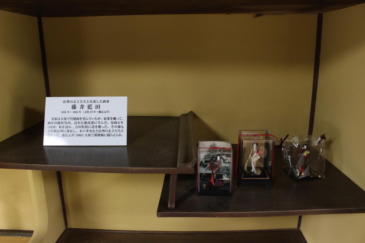 f:id:okuchichibu551:20191109230325j:plain