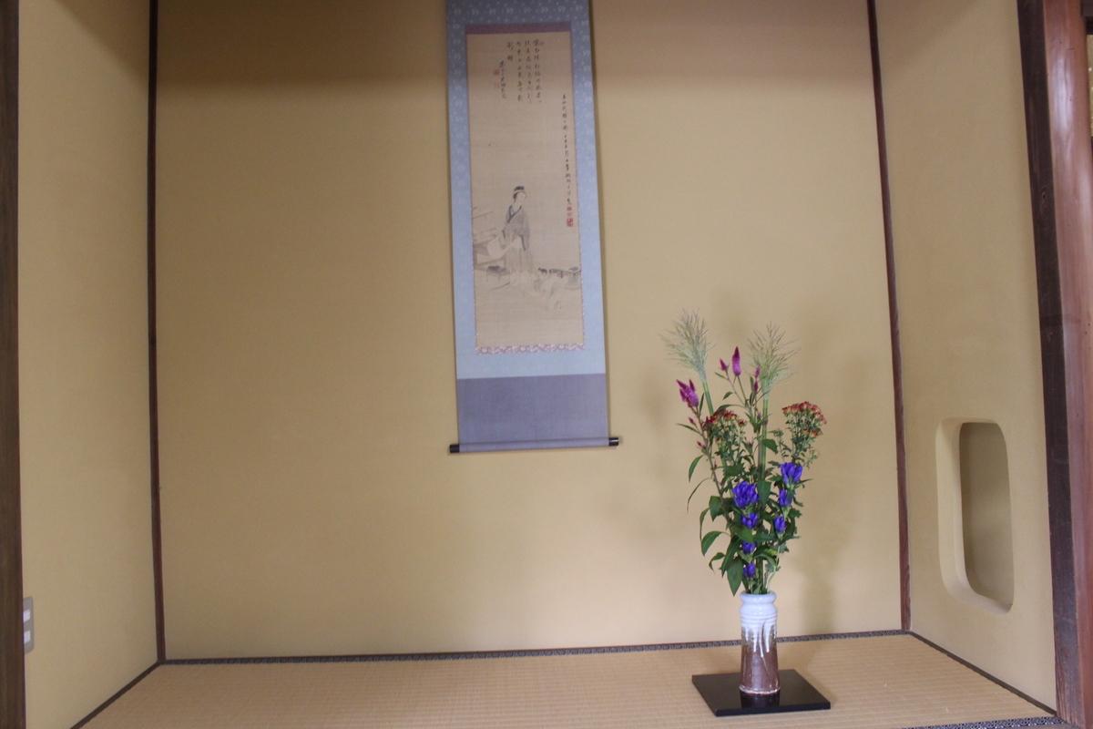f:id:okuchichibu551:20191109231407j:plain