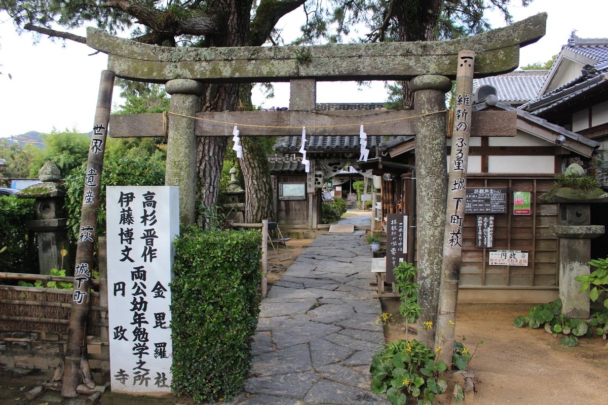 f:id:okuchichibu551:20191109232812j:plain