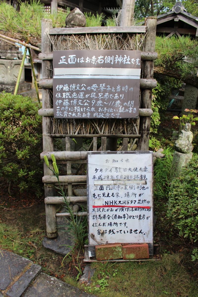 f:id:okuchichibu551:20191109233504j:plain