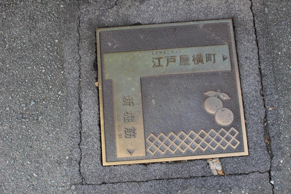 f:id:okuchichibu551:20191110100232j:plain