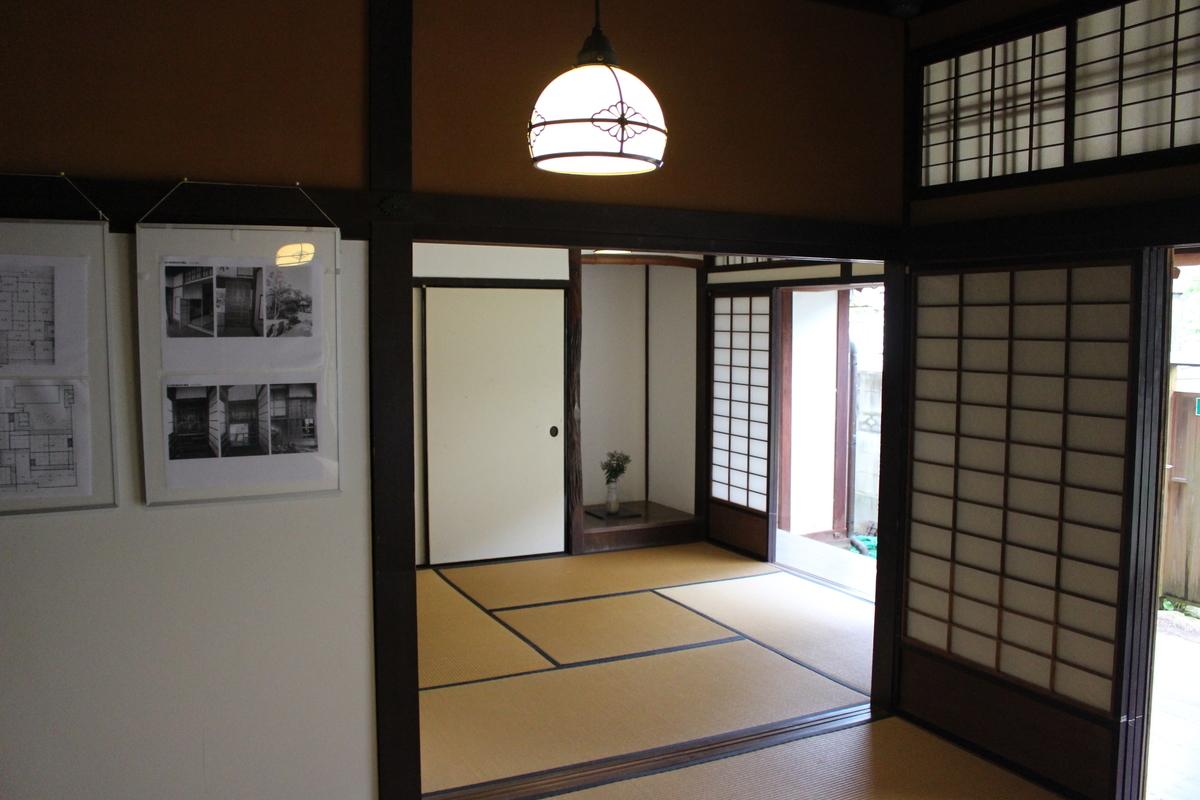 f:id:okuchichibu551:20191110104630j:plain
