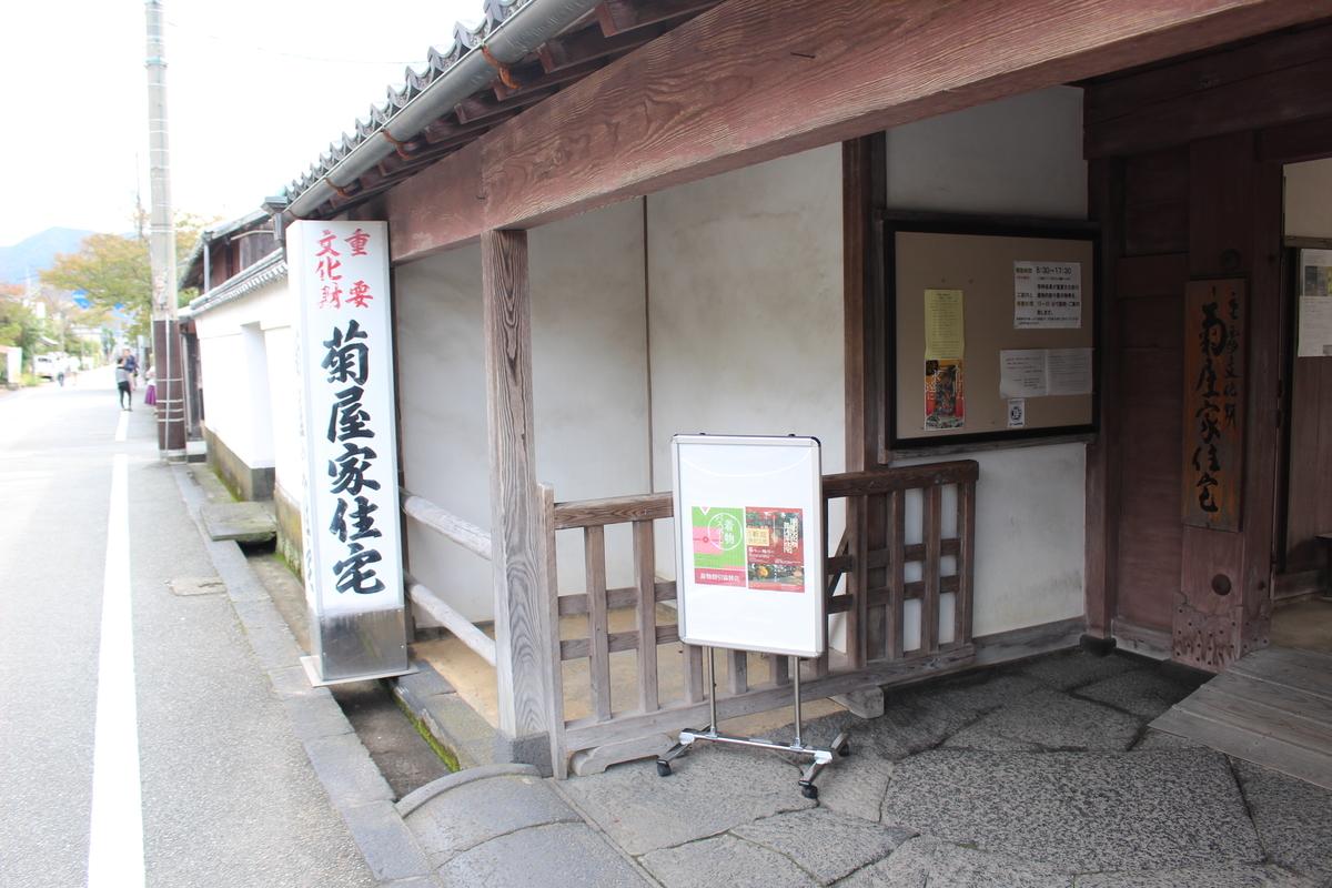 f:id:okuchichibu551:20191110121038j:plain