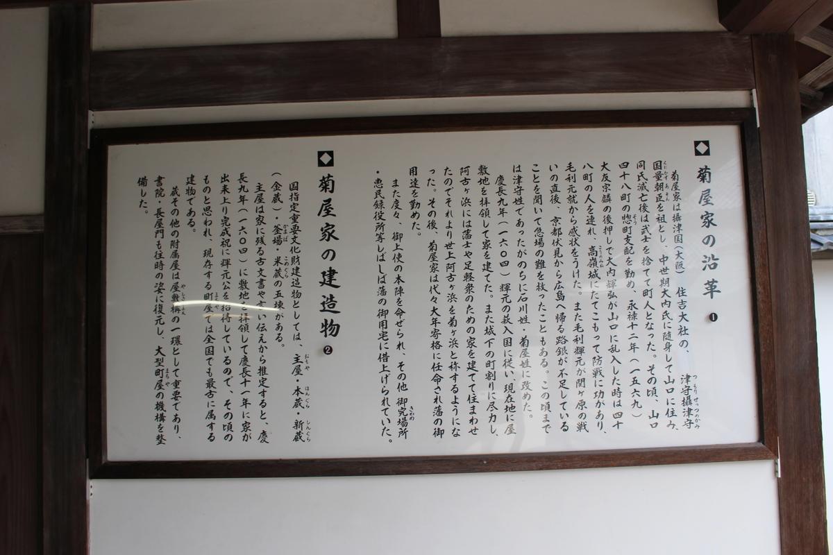 f:id:okuchichibu551:20191110121244j:plain