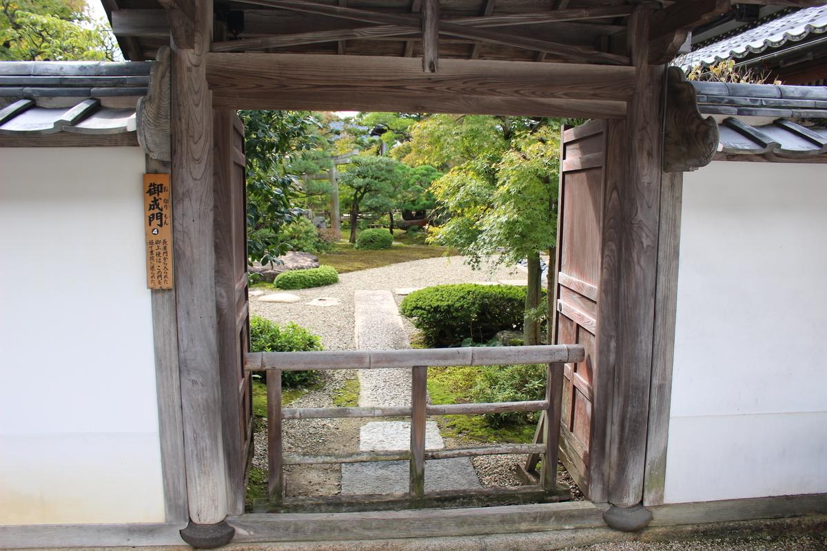 f:id:okuchichibu551:20191110123129j:plain