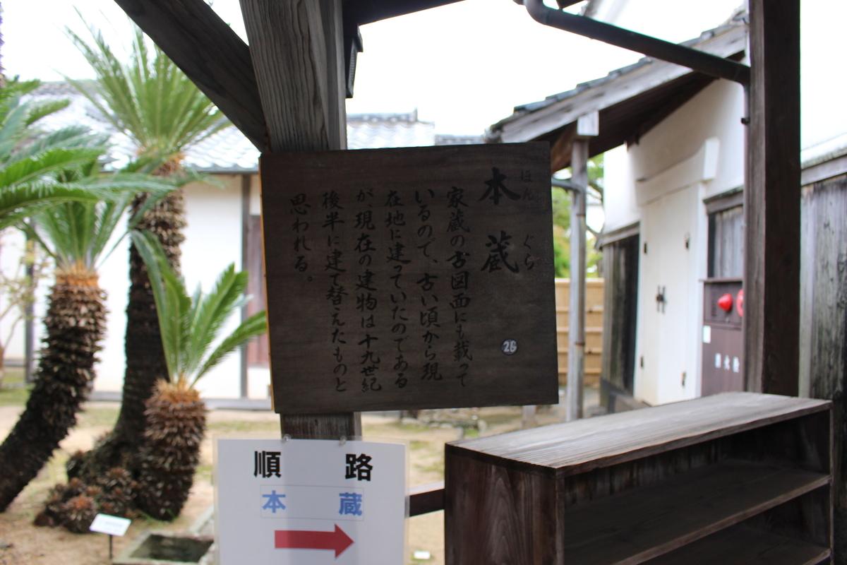 f:id:okuchichibu551:20191110160705j:plain