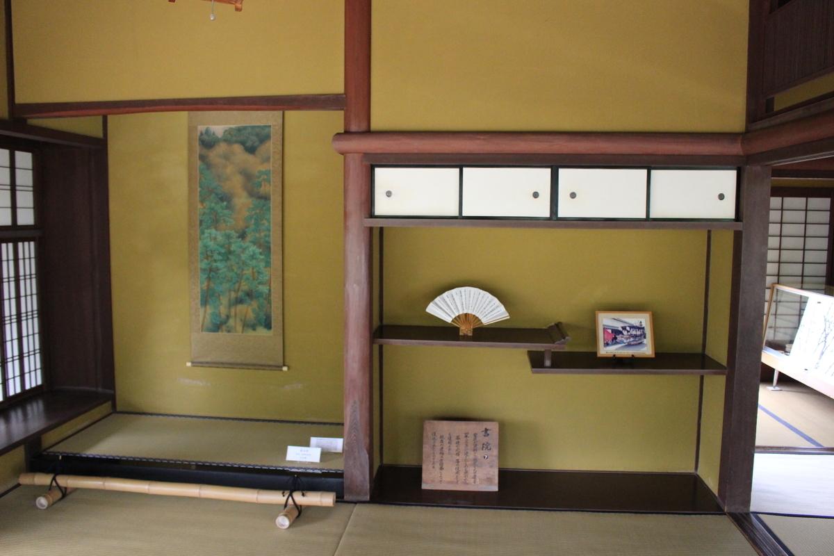 f:id:okuchichibu551:20191110161427j:plain