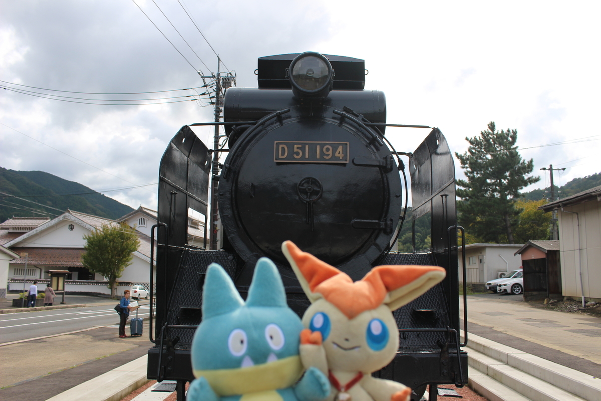 f:id:okuchichibu551:20191110161819j:plain