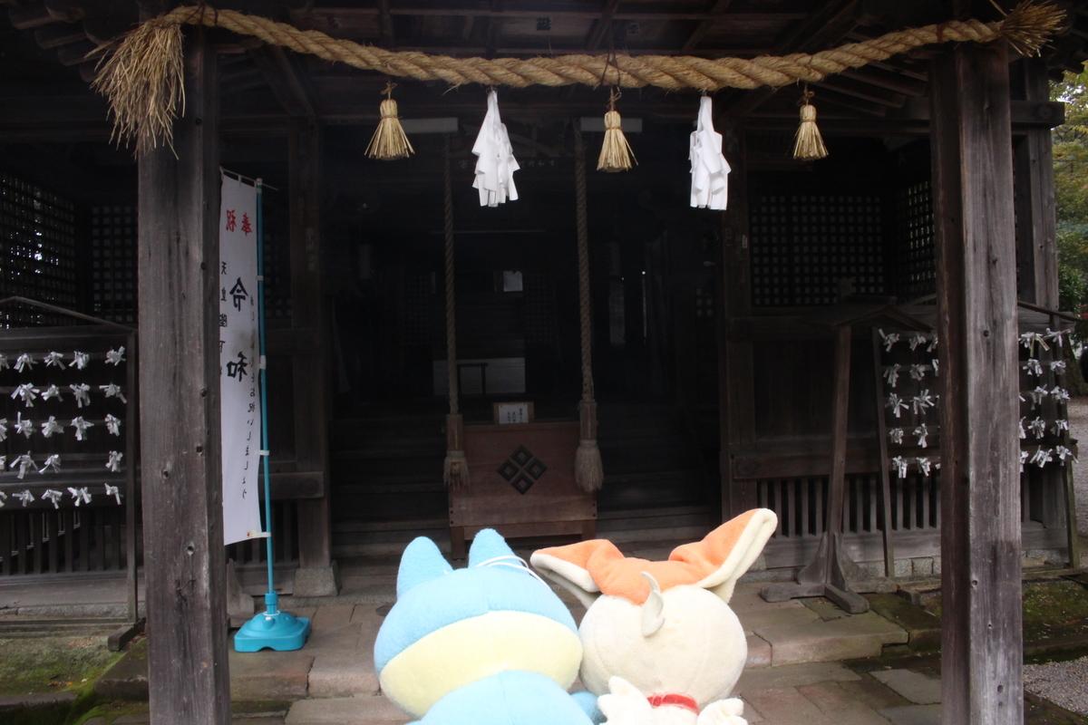 f:id:okuchichibu551:20191110164612j:plain