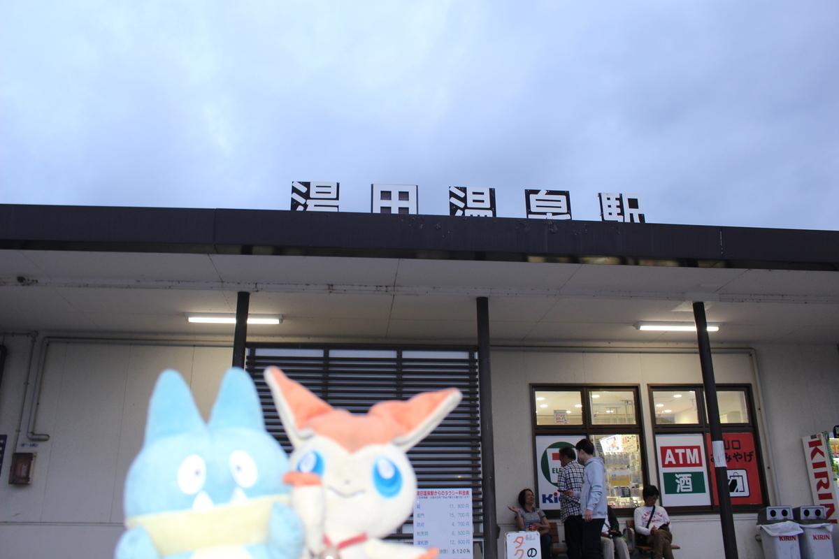 f:id:okuchichibu551:20191110171031j:plain