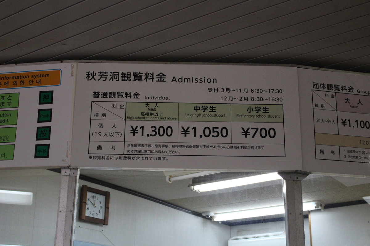 f:id:okuchichibu551:20191116095850j:plain