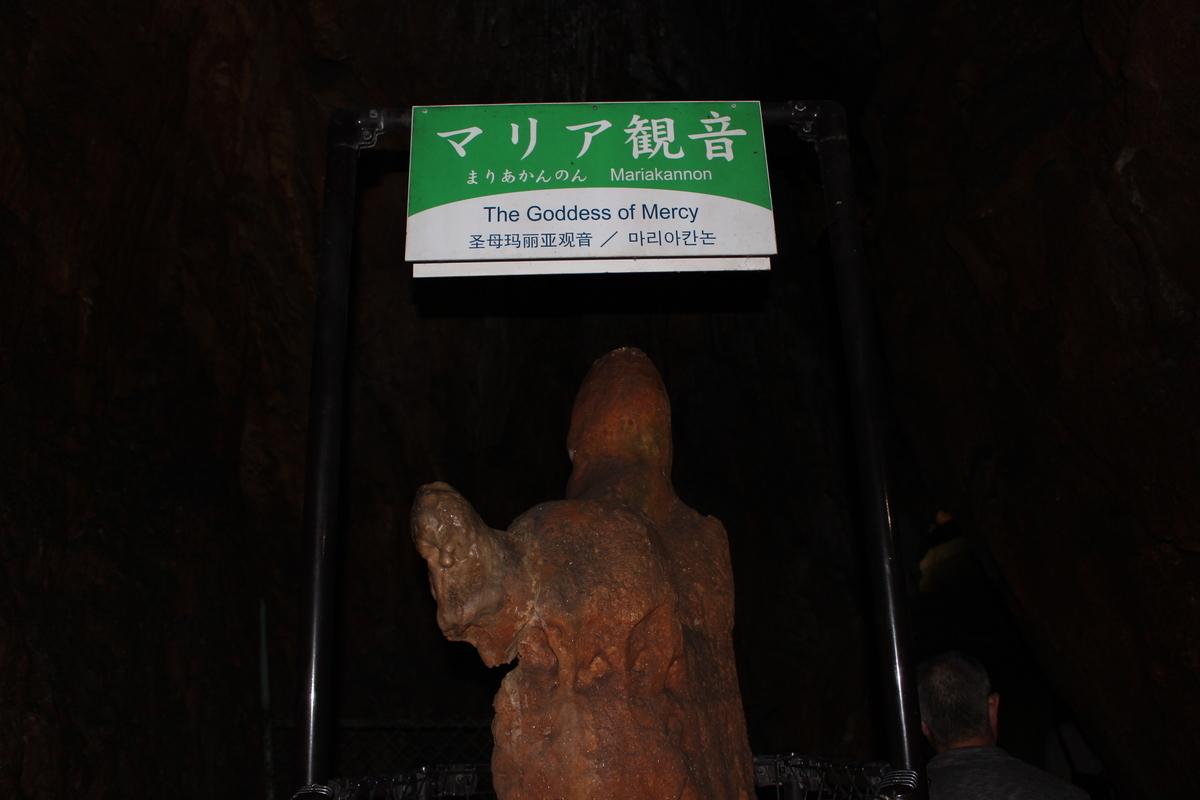 f:id:okuchichibu551:20191117002428j:plain