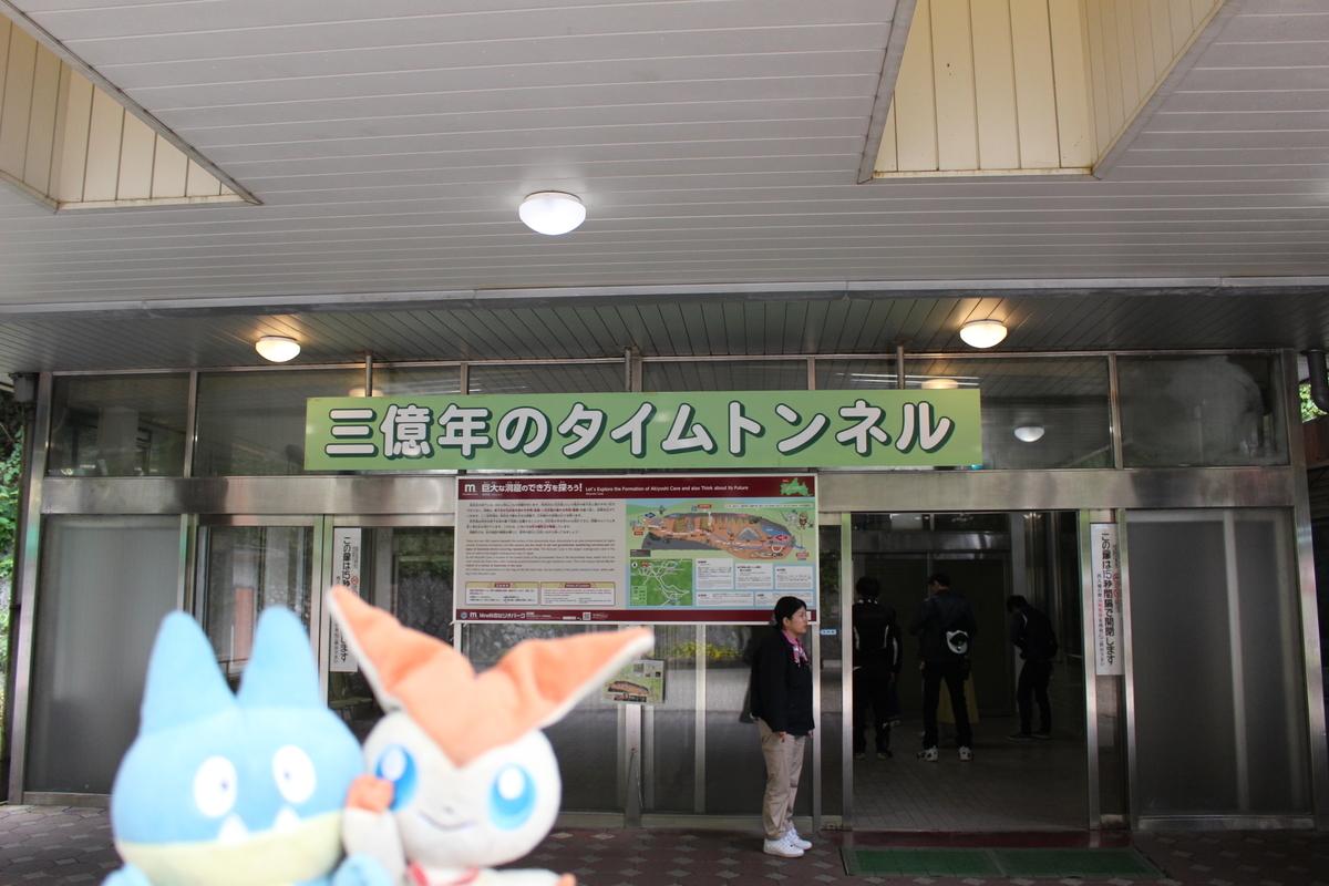 f:id:okuchichibu551:20191117002810j:plain