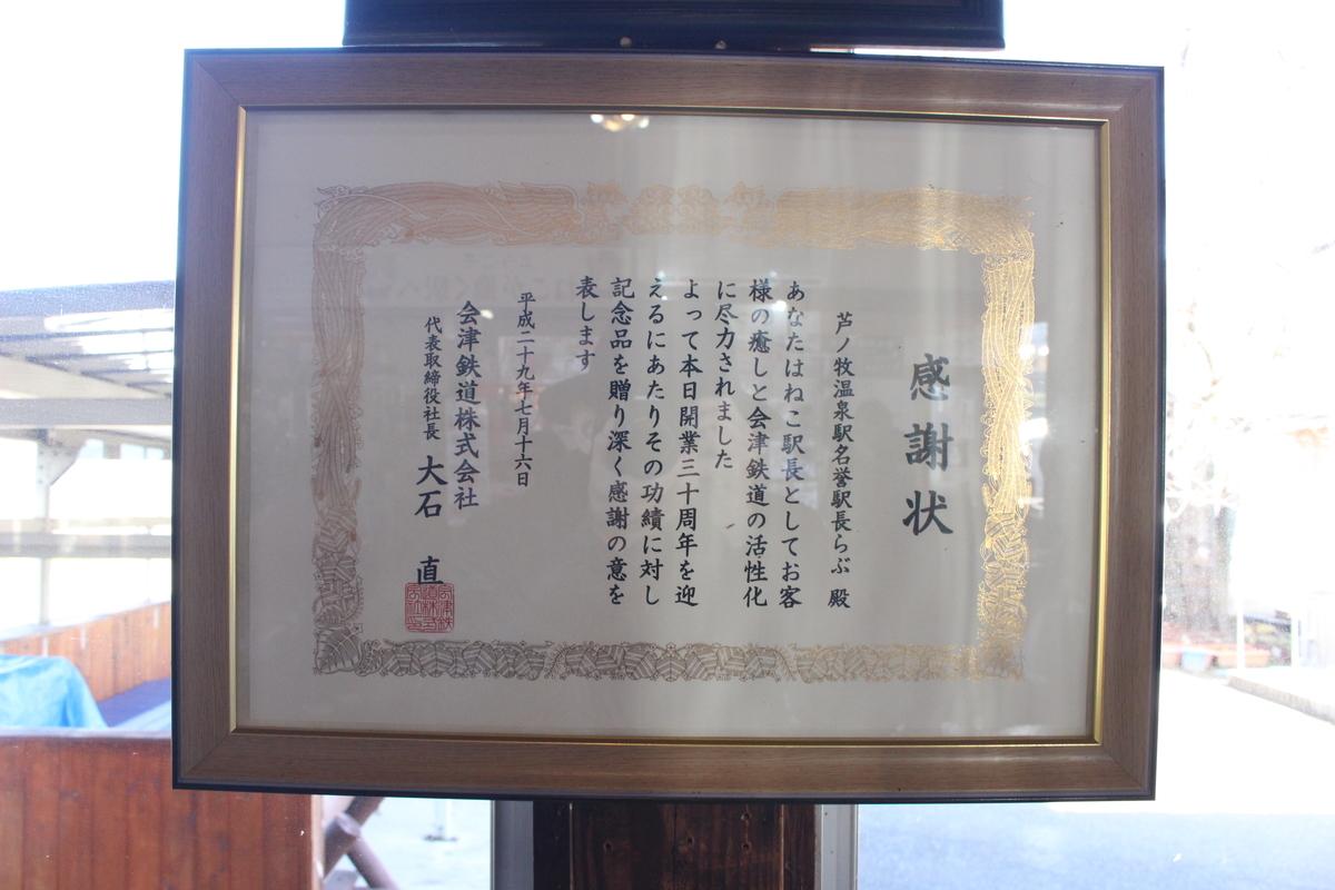 f:id:okuchichibu551:20191214155459j:plain