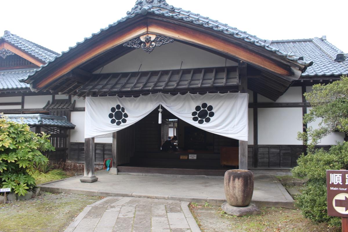 f:id:okuchichibu551:20191214184949j:plain